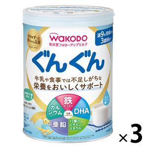 9ヵ月頃から WAKODO(和光堂) フォローアップミルク ぐんぐん(大缶)830g 1セット(3缶...