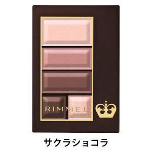 RIMMEL(リンメル) ショコラスウィートアイズソフトマット 005(サクラショコラ)