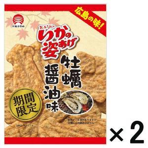 アウトレットいかの姿あげ 牡蠣醤油味 1セット(145g×2袋)|y-lohaco