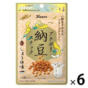 カンロ プチポリ納豆スナック醤油味 1セット(6袋)