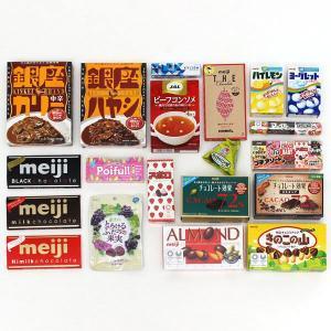 アウトレット明治(meiji)お菓子・食品アソートセット 1箱|y-lohaco|02