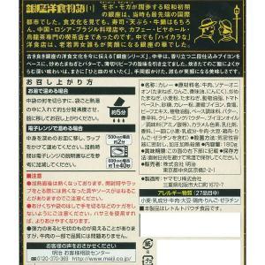 アウトレット明治(meiji)お菓子・食品アソートセット 1箱|y-lohaco|03