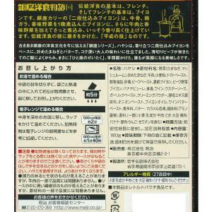 アウトレット明治(meiji)お菓子・食品アソートセット 1箱|y-lohaco|04