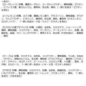 アウトレット明治(meiji)お菓子・食品アソートセット 1箱|y-lohaco|06