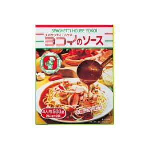 日本製麻 ボルカノ・ヨコイソース (250g×2) 1個