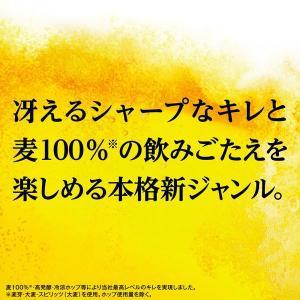 アサヒビール アサヒ 極上キレ味 500ml × 24缶|y-lohaco|02