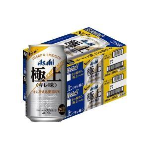 アサヒビール アサヒ 極上 キレ味  350ml × 48缶 新ジャンル・第3のビール