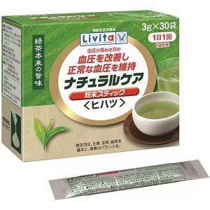 アウトレット大正製薬 Livita(リビタ)ナチュラルケア 粉末スティックヒハツ 機能性表示食品 1箱(3g×30袋)|y-lohaco