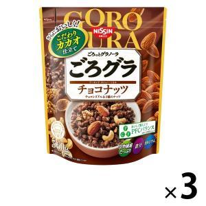 日清シスコ ごろっとグラノーラ チョコナッツ 400g 1セット(3袋)|y-lohaco