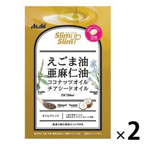 スリムアップスリム 4種の植物オイルカプセル(えごま油・亜麻仁油、ココナッツオイル、チアシードオイル...
