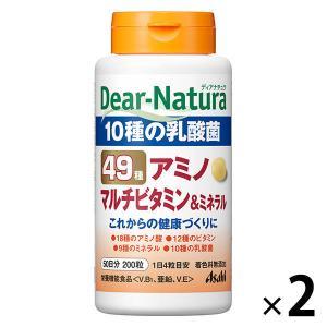 ディアナチュラ(Dear-Natura) ベスト49アミノマルチビタミン&ミネラル 1セット(50日...