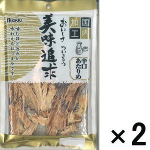 アウトレット辛口あたりめ 1セット(30g×2袋)
