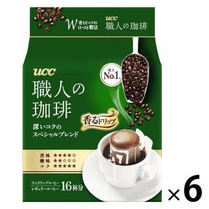 【ドリップコーヒー】UCC上島珈琲 職人の珈琲ドリップコーヒースペシャルブレンド 1セット(6パック×18袋入)|y-lohaco