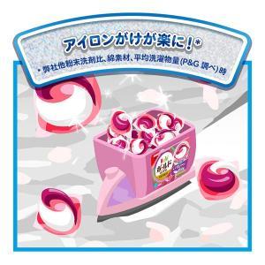 ボールド ジェルボール3D プレミアムブロッサム 詰め替え 超ジャンボ 1セット(2個:88粒入) 洗濯洗剤 P&G|y-lohaco|04