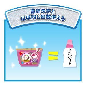 ボールド ジェルボール3D プレミアムブロッサム 詰め替え 超ジャンボ 1セット(2個:88粒入) 洗濯洗剤 P&G|y-lohaco|05