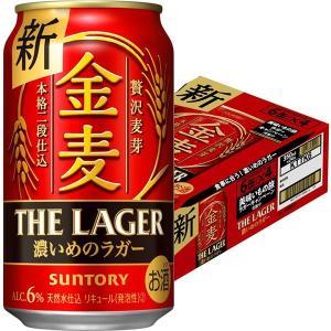 サントリー 金麦〈ゴールド・ラガー〉350ml × 24缶|y-lohaco