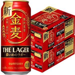 サントリー 金麦〈ゴールド・ラガー〉500ml × 48缶|y-lohaco