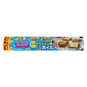 クックパー フライパン用ホイル 30cmx7m 旭化成ホームプロダクツ 新生活
