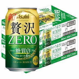 アサヒビール アサヒ クリアアサヒ 贅沢ゼロ 350ml 48缶|y-lohaco