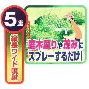 アウトレットアース製薬 ヤブ蚊のいない庭を作るスプレー 無香料 450mL 1個 y-lohaco 08