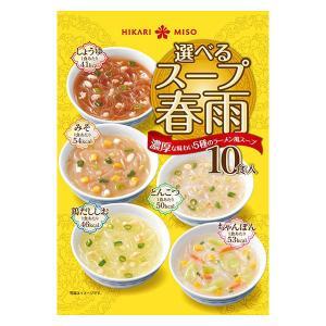 ひかり味噌 選べるスープ春雨 ラーメン風 10食 1袋 LOHACO PayPayモール店