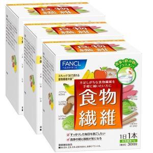 FANCL(ファンケル) 食物繊維 徳用3個セット 約90日分 サプリメント|y-lohaco