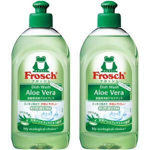 フロッシュ アロエヴェラ 本体 300ml 1セット(2個入) 食器用洗剤 旭化成