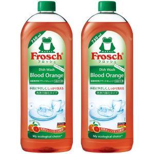 フロッシュ ブラッドオレンジ 詰め替え 750ml 1セット(2個入) 食器用洗剤 旭化成