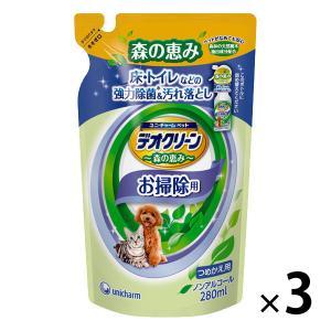 デオクリーン 除菌お掃除スプレー 犬猫用 詰替 280ml 3個 ユニ・チャーム LOHACO PayPayモール店