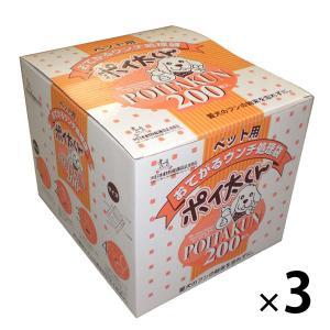 ウンチ処理袋 ポイ太くん ペット用 200枚入 3箱