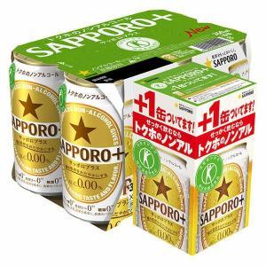 1缶増量パックサッポロビール SAPPORO+ (サッポロプラス) 6缶プラス1缶 350ml 1セット|y-lohaco