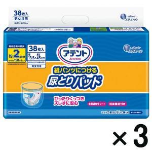 アウトレット大王製紙 アテント 紙パンツにつける尿とりパッドズレずに安心 1セット(114枚:38枚入×3パック)