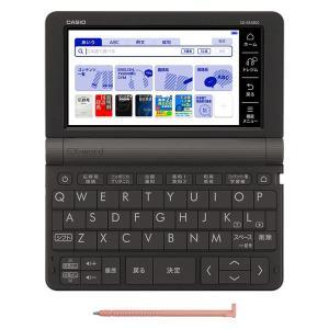 カシオ計算機 カシオ電子辞書 高校生向モデル XD-SR4800BK ブラック 1台