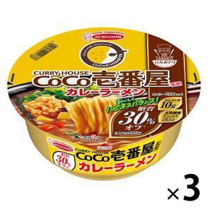 エースコック ロカボデリ CoCo壱番屋監修カレーラーメン 糖質オフ 3個