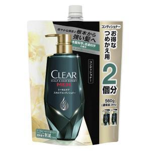 CLEAR(クリアフォーメン)スカルプコンディショナー トータルケア 詰め替え 特大 560g ユニ...