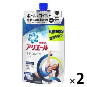 アリエールジェル プラチナスポーツ 詰め替え 720g 1セット(2個入) 洗濯洗剤 P&G