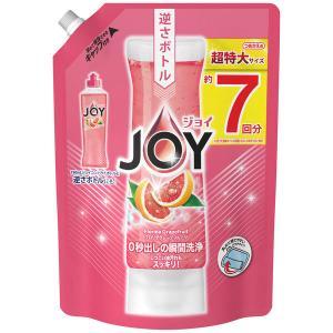 ジョイコンパクト JOY フロリダグレープフルーツの香り 詰め替え 超特大 1065ml 1個 食器...