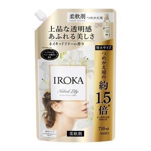 フレアフレグランス IROKA イロカ Naked Sensual エアリーリリーの香り 詰め替え 特大 710ml 1個 柔軟剤 花王