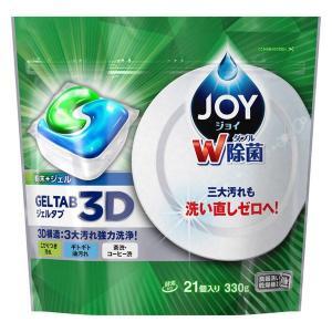 ジョイ JOY ジェルタブ3D 1袋(21個入) 食洗機用洗剤 P&G