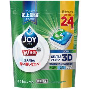 ジョイ JOY ジェルタブ3D 特大 1袋(38個入) 食洗機用洗剤 P&G