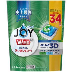 ジョイ JOY ジェルタブ3D 超特大 1袋(54個入) 食洗機用洗剤 P&G