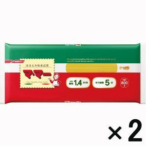 アウトレット日清フーズ ママースパゲティ1.4mm 1セット(800g×2個)|y-lohaco