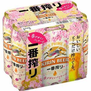 キリンビール 一番搾り 春デザインパッケージ 500ml × 6缶|y-lohaco