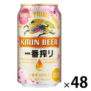 キリンビール 一番搾り 春デザインパッケージ 350ml × 48缶|y-lohaco