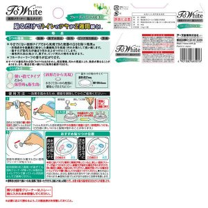 トワイト 固形クリーナー貼るタイプ フルーティーリーフの香り 3箱(2個入×3) トイレ芳香洗浄剤 アース製薬|y-lohaco|02