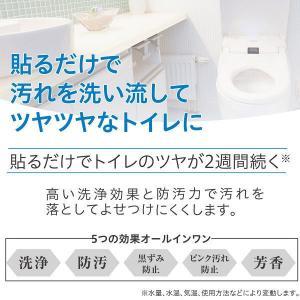 トワイト 固形クリーナー貼るタイプ フルーティーリーフの香り 3箱(2個入×3) トイレ芳香洗浄剤 アース製薬|y-lohaco|07