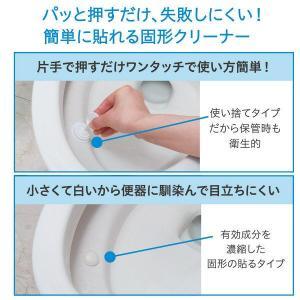 トワイト 固形クリーナー貼るタイプ フルーティーリーフの香り 3箱(2個入×3) トイレ芳香洗浄剤 アース製薬|y-lohaco|08