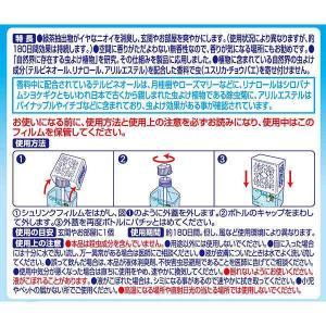 アウトレットKINCHO 虫コナーズ リキッドタイプ 180日用 無香性 400ml 1セット(2個:1個×2 )|y-lohaco|02