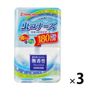 アウトレット KINCHO 虫コナーズ リキッドタイプ 180日用 無香性 400ml 1セット(3...