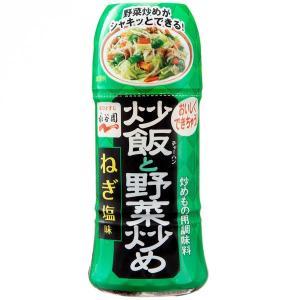 アウトレット永谷園 おいしくできちゃう 炒飯と野菜炒め ねぎ塩味 1個(156g)|y-lohaco